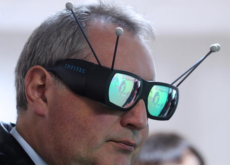 Рогозин в очках