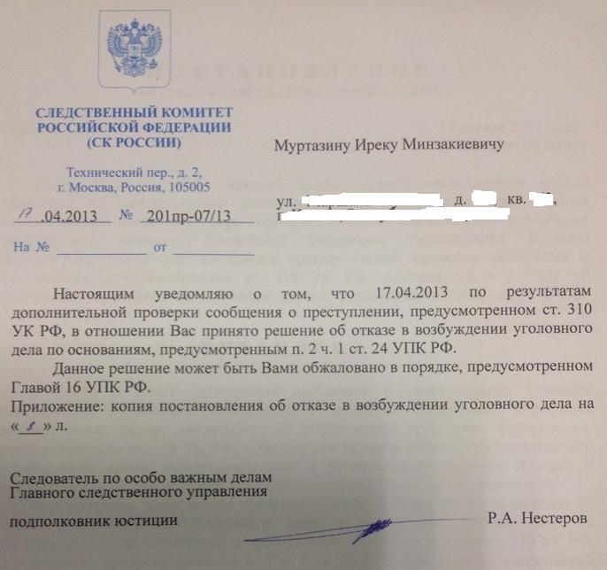 Навальному нельзя возвращаться