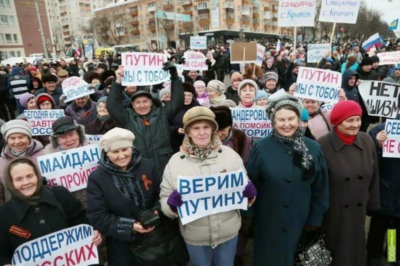 верим Путину