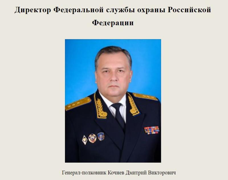 генерал полковник