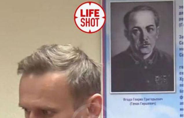 Навальный и Ягода 3
