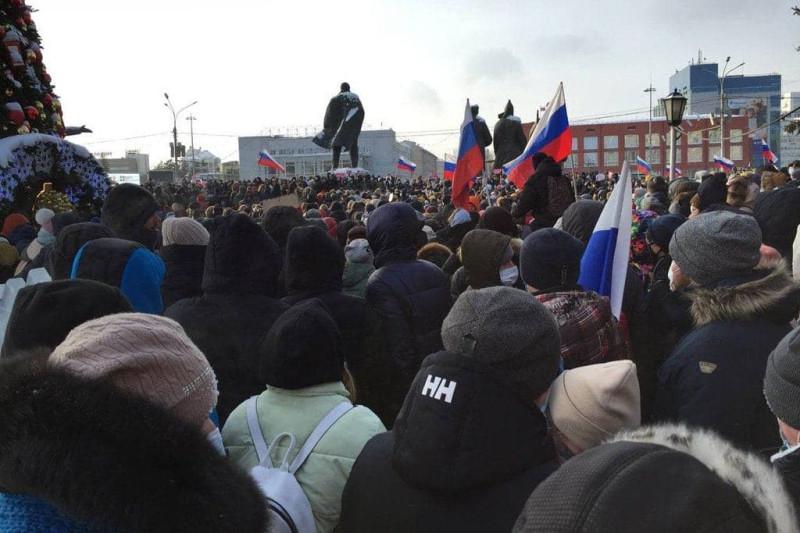 Акция Новосибирск