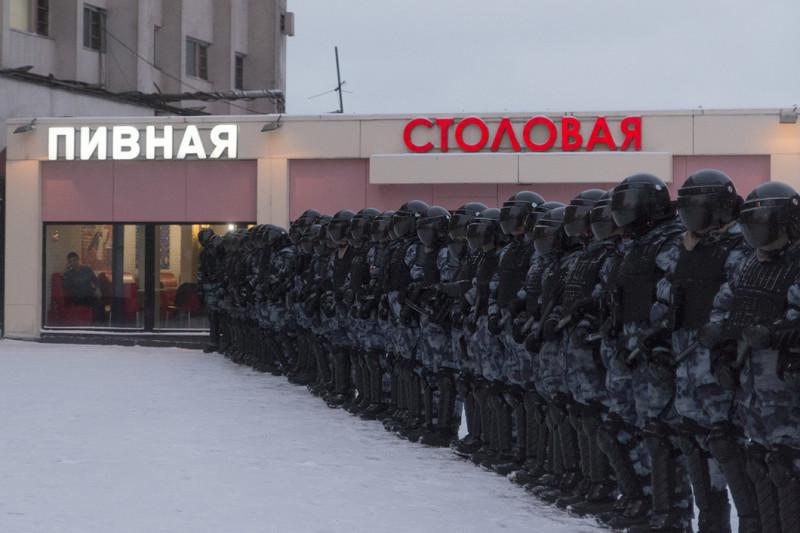 Протест перкрытие