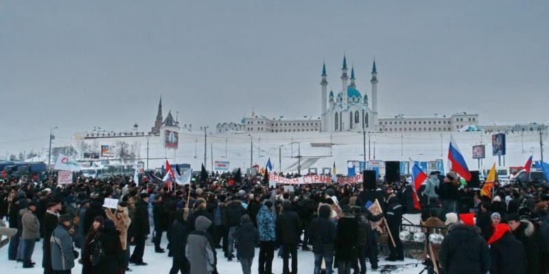 Про митинг, который состоится 14 февраля