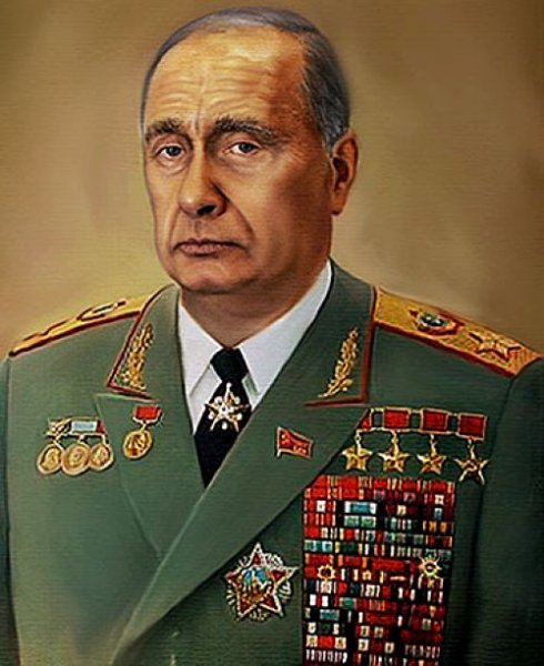Путин генерал