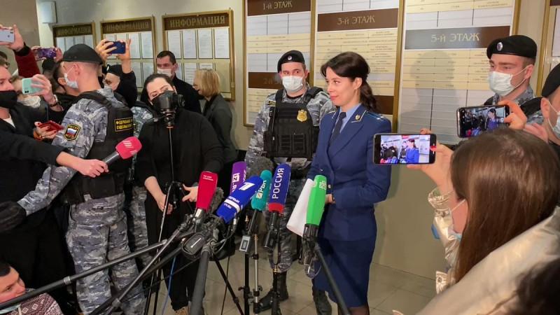 Прокурор Фролова