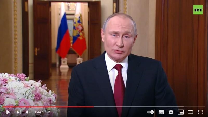 Букеты Путина 2