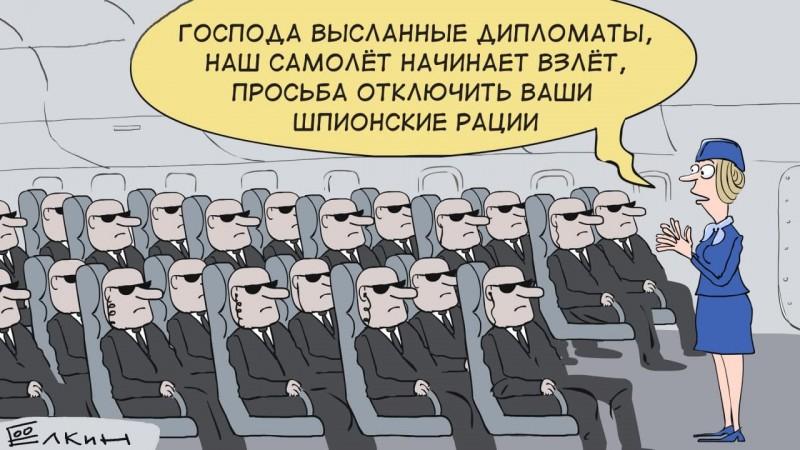 дипломаты