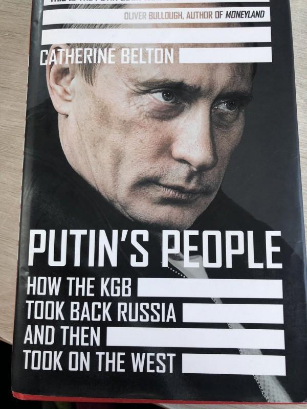 Люди Путина книга