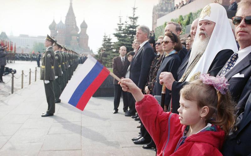 Клинтон в Москве  9 мая 1995 года