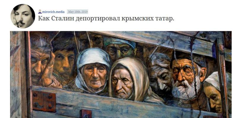 Депортация 2019
