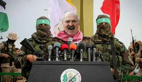 Лукашенко и ХАМАС