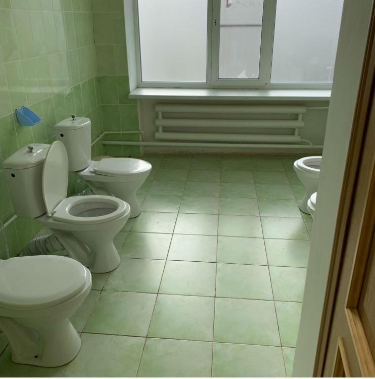 туалет парад