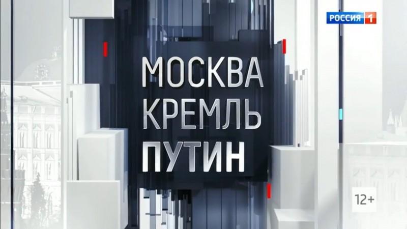 Moskva-Kreml-Putin