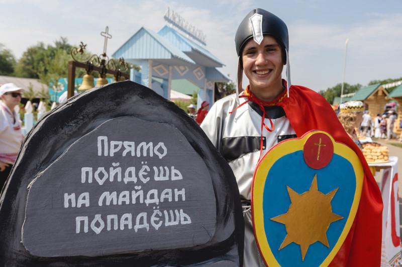 Сабнтуй Майдан