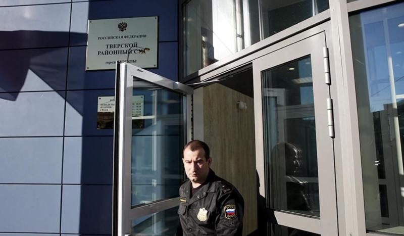 Тверской суд