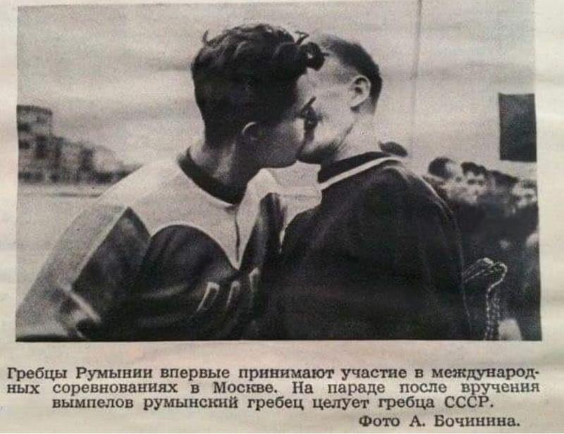 огонек 1953