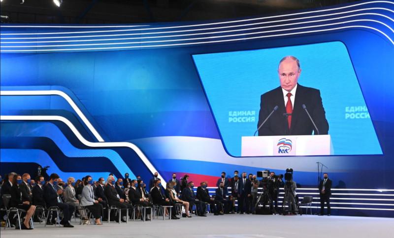 Сьезд Единой России