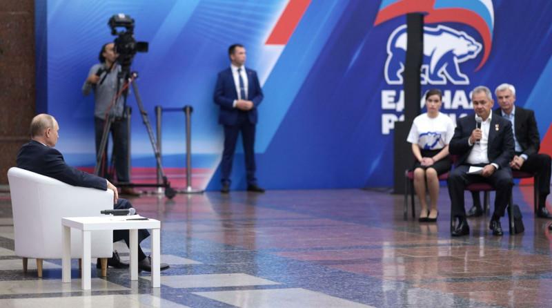 Путин и ЕР 1