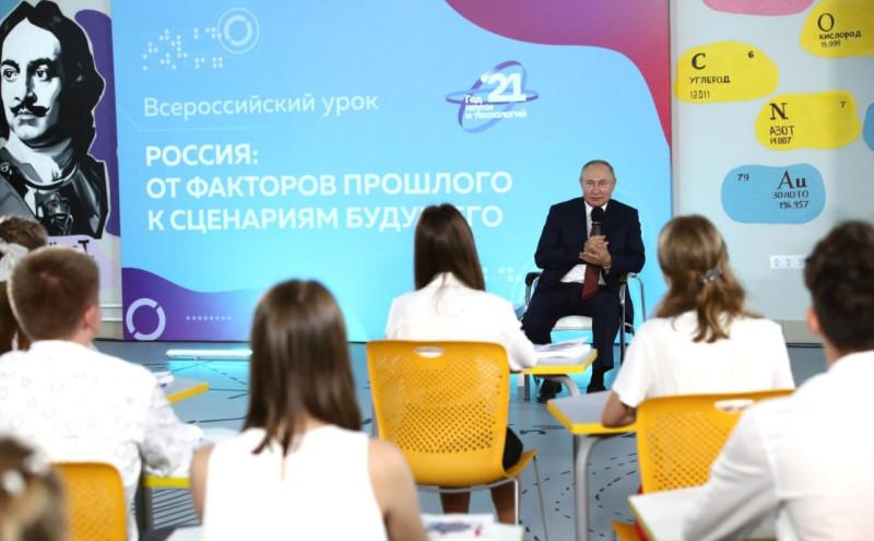 Путин и школьники 2
