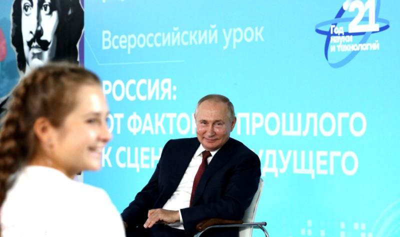 Путин и школьнки 3