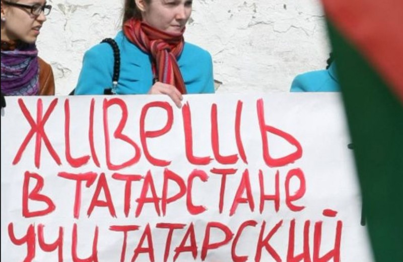 учи татарский