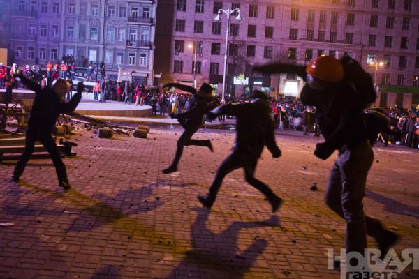 Киев 6