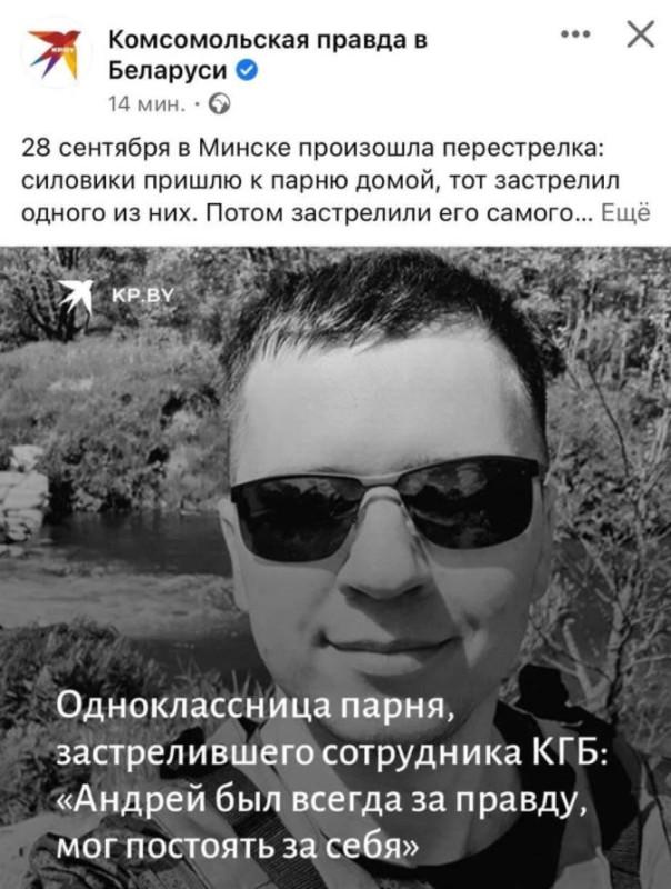КП про З