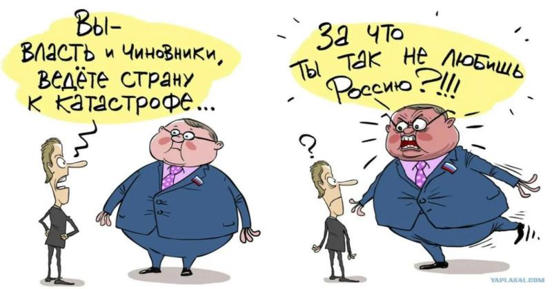 любители России