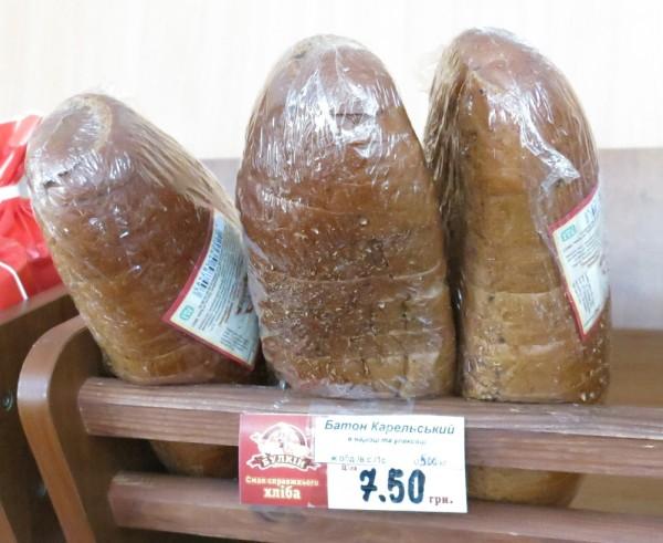Хлеб 4