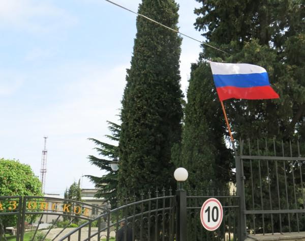 Крым Айвазовское Россия