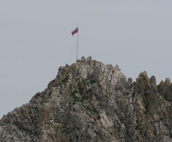 КРЫМ АРТЕК  Адалары  Флаг