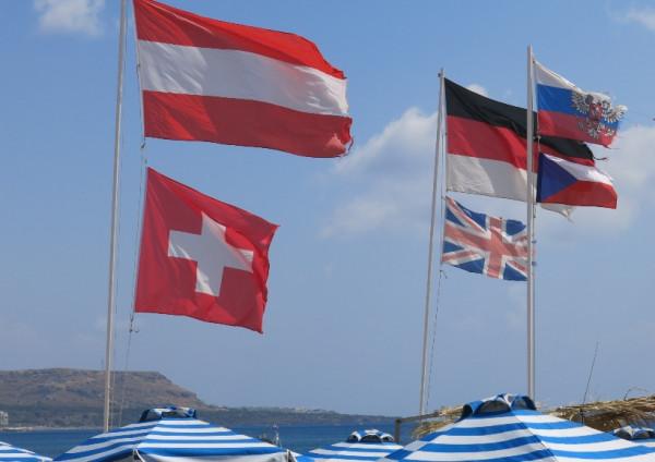 РОДОС и флаги