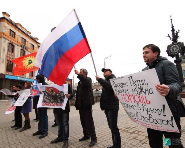 Топоров на пикете в Казани