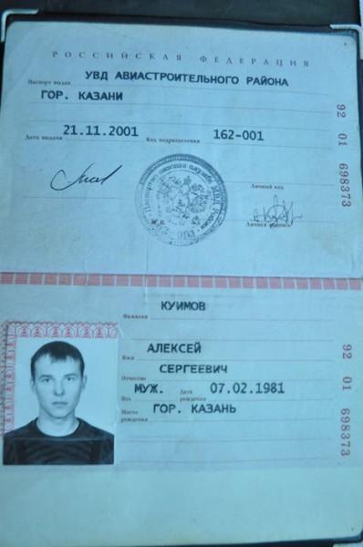 фото на паспорт казань
