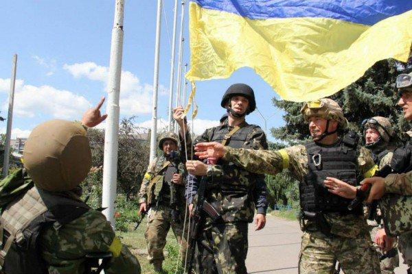 Луганск ВСУ
