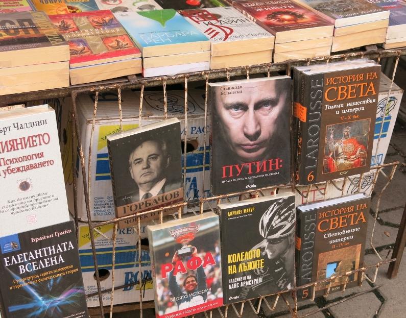Книги и