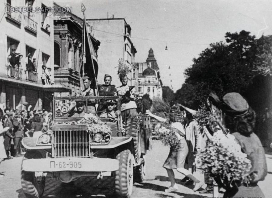София 9 сентября 1944 года