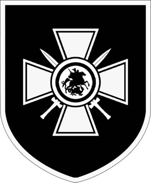 29 дивизия РОНА