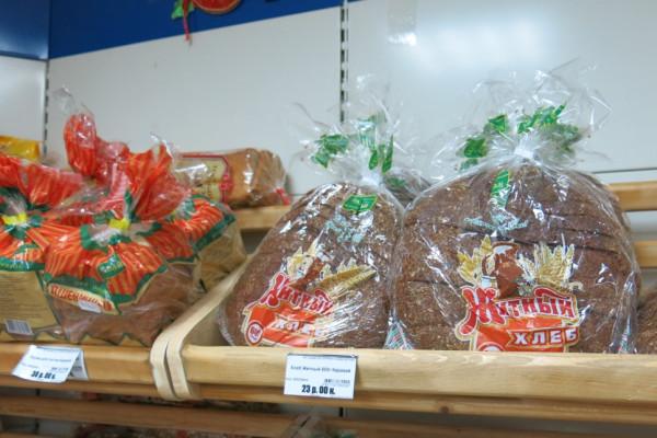Хлеб 2