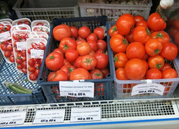 Овощи цены 2