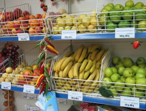Овощи цены 3
