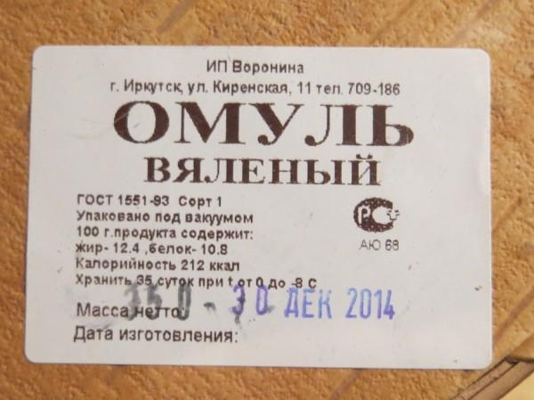 IMG_3546