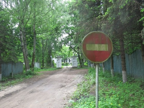 Усадьба Петровское КИРПИЧ JPG