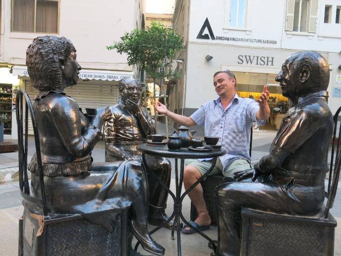 Встреча с блогерами