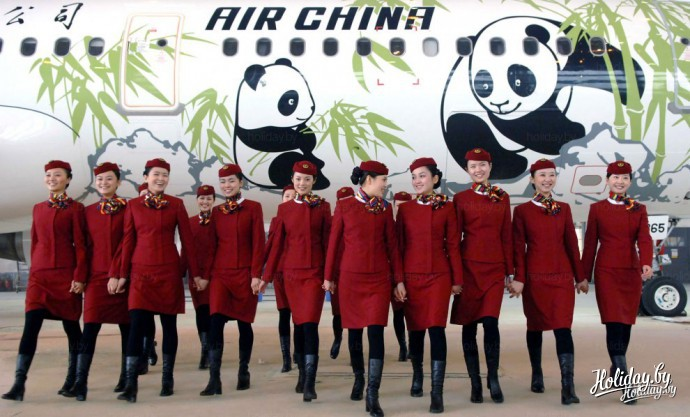 Air Сhina (Китай)