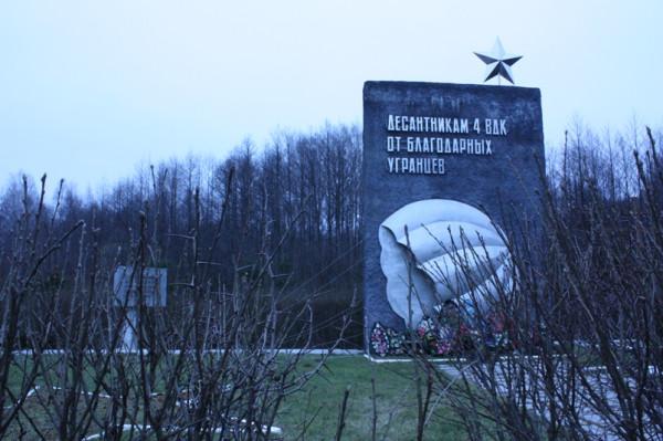 Смоленс памятник десантникам