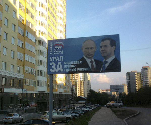 ВВП  на Урале