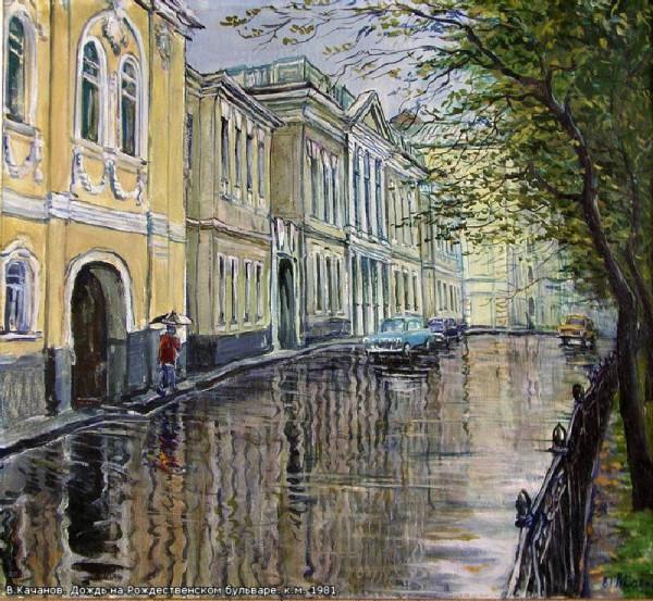 Москва дождь 2