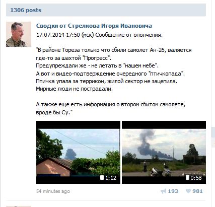 http://ic.pics.livejournal.com/irek_murtazin/10510480/667331/667331_800.png